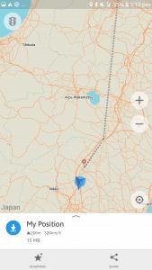 Tohoku Shinkansen hits 320km/h